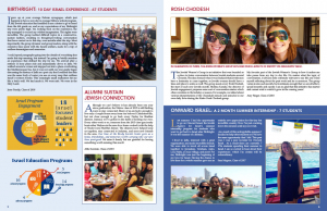 Brody Jewish Annual Report 4