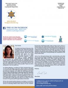 Brody Jewish Annual Report 7