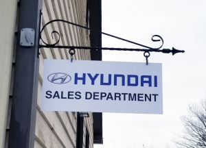 Hyundai sales department